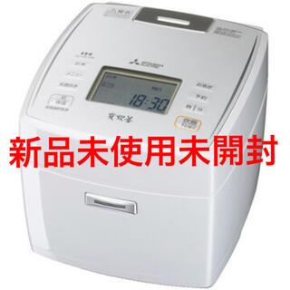 三菱電機 - 新品未使用未開封 三菱IHジャー炊飯器 1.0L5.5合炊きNJ-VE109-W