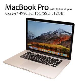アップル(Apple)のMacBook Pro Core-i7 RAM16G SSD512G RKM-9(ノートPC)