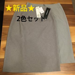 ロートレアモン(LAUTREAMONT)の【新品】LAUTREAMONT  レディーススカート 2色セット(ひざ丈スカート)