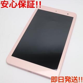 キョウセラ(京セラ)の美品 au Qua tab 01 KYT31 ピンク (タブレット)