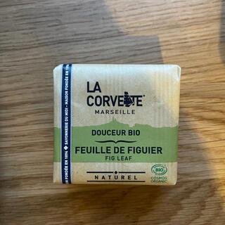 L'OCCITANE - ラコルベット 石鹸