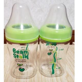 オオツカセイヤク(大塚製薬)のビーンスターク 哺乳瓶 150ml(哺乳ビン)