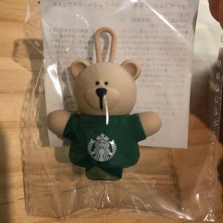 スターバックスコーヒー(Starbucks Coffee)のスターバックス さくら2021 ドリンクホールキャップ(その他)