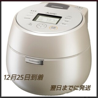ミツビシ(三菱)の三菱電機 IH炊飯器 本炭釜  5.5合炊き 白和三盆 NJ-AW109-W(炊飯器)