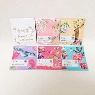 台湾茶 5種類 アソートセレクション(茶)