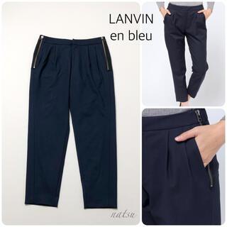 ランバンオンブルー(LANVIN en Bleu)のランバンオンブルー  . サイドファスナー テーパード パンツ ネイビー(カジュアルパンツ)