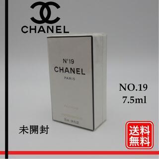 シャネル(CHANEL)の未開封 CHANEL シャネル N°19 VAPORISATEUR 7.5ml(香水(女性用))