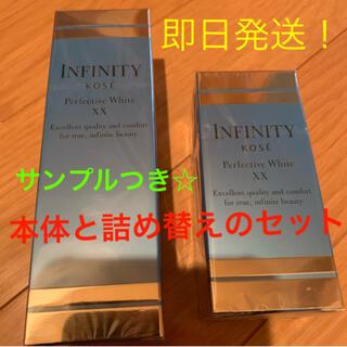 インフィニティ(Infinity)のKOSEインフィニティアドバンストホワイト本体&詰め替え(美容液)