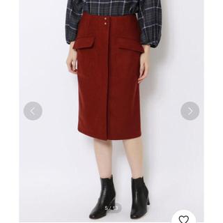 マカフィー(MACPHEE)のマカフィー 黒 タイトスカート XS(ひざ丈スカート)