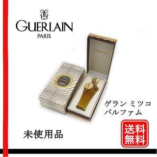 ゲラン(GUERLAIN)の未使用品 ゲラン GUERLAIN ミツコ MITSOUKO パルファム(香水(女性用))