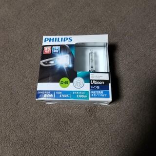 フィリップス(PHILIPS)のPHILIPS Ultinon D4S 6700k HID(汎用パーツ)