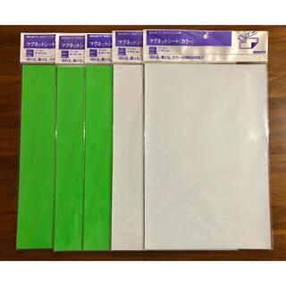 コクヨ(コクヨ)のマグネットシート カラー 5枚(緑3枚、白2枚)未使用品 コクヨ(オフィス用品一般)