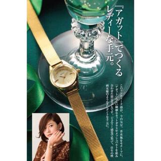 SALE⭐︎agete ANA 機内販売限定 腕時計 コラボ