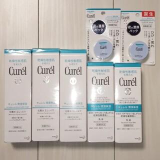Curel - キュレル 化粧水 しっとり 乳液 リップバーム 7点セット!