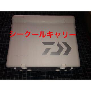 ダイワ(DAIWA)のダイワ シークール キャリー II SU2500 クーラー 検索用 シマノ(その他)
