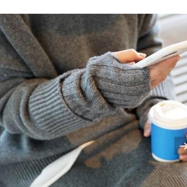 DEUXIEME CLASSE(ドゥーズィエムクラス)のCashmere アームウォーマー レディースのファッション小物(手袋)の商品写真