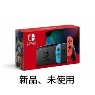 ニンテンドースイッチ(Nintendo Switch)のニンテンドースイッチ 本体 ネオン 新品(家庭用ゲーム機本体)