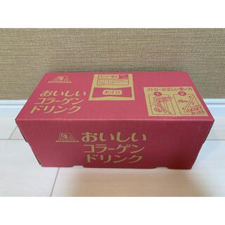 モリナガセイカ(森永製菓)のおいしいコラーゲンドリンク【本日限定値下げ‼️】(コラーゲン)