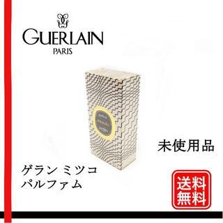 ゲラン(GUERLAIN)のフィルム未開封 未使用品 ゲラン GUERLAIN ミツコ MITSOUKO(香水(女性用))