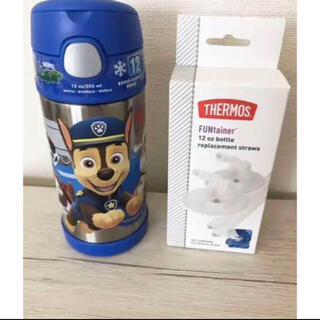 THERMOS - パウパトロール サーモス 水筒 食器 皿 スプーン フォーク