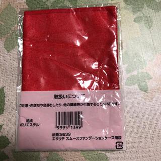シャルレ(シャルレ)のシャルレ  エタリテスムースファンデーションケース用袋(その他)