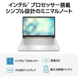 ヒューレットパッカード(HP)のHP 15S 15.6型ノートPC 128GB SSD 206M3PA-AAAA(ノートPC)