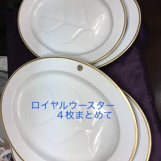 ロイヤルウースター(Royal Worcester)のロイヤルウースター★大皿 4枚★Royal Worcester★英国アンティーク(食器)