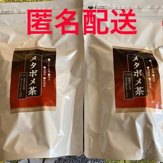ティーライフ(Tea Life)のメタボメ茶 ポット用 90個入 ×2袋(健康茶)