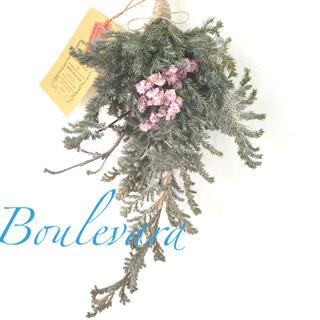香り立つ無農薬 春シルバーブルーピンク ドライフラワースワッグ ブルーバード(ドライフラワー)