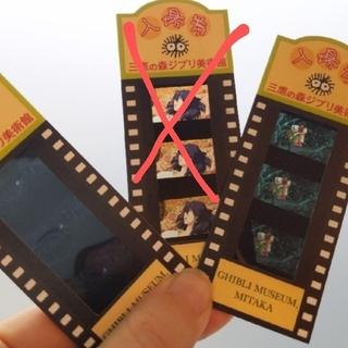 ジブリ美術館 使用済みチケット 2枚 アリエッティ(美術館/博物館)