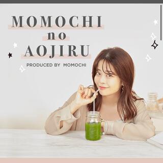 ⭐︎かほ様専用 ⭐︎ももちの青汁×10袋(青汁/ケール加工食品)