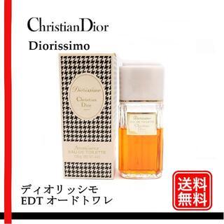 クリスチャンディオール(Christian Dior)の残量半分 Chistian Dior クリスチャン・ディオール ディオリッシモ(香水(女性用))