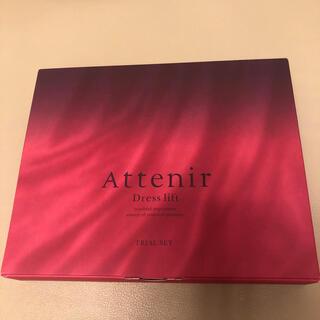 Attenir - アテニア ドレスリフト トライアルセット