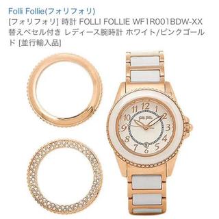 フォリフォリ(Folli Follie)のFolli Follie 腕時計 レディース(腕時計)