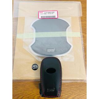 スバル(スバル)のSTI ドアハンドルプロテクター & STI キーカバー & 鍵穴隠しステッカー(車外アクセサリ)