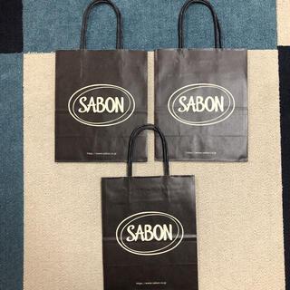 サボン(SABON)のSABON ショッパー小 3枚セット(ショップ袋)