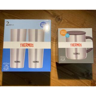 サーモス(THERMOS)のサーモス 真空断熱マグカップ&タンブラー(グラス/カップ)