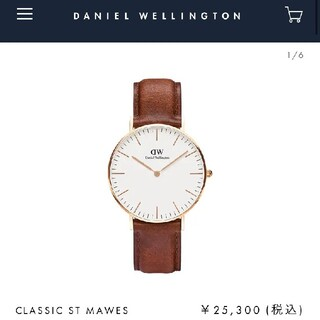 Daniel Wellington - Daniel Wellington 36mm 腕時計