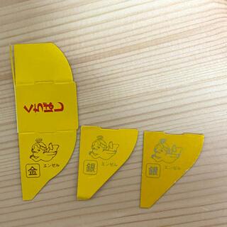 モリナガセイカ(森永製菓)の森永製菓 チョコボール 金のエンゼル キョロちゃん(キャラクターグッズ)