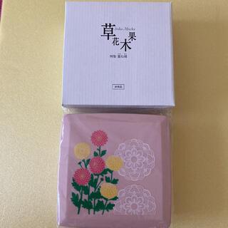 ソウカモッカ(草花木果)の【新品・未使用】草花木果 三段重ね箱(弁当用品)