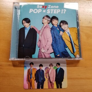 POP × STEP!?