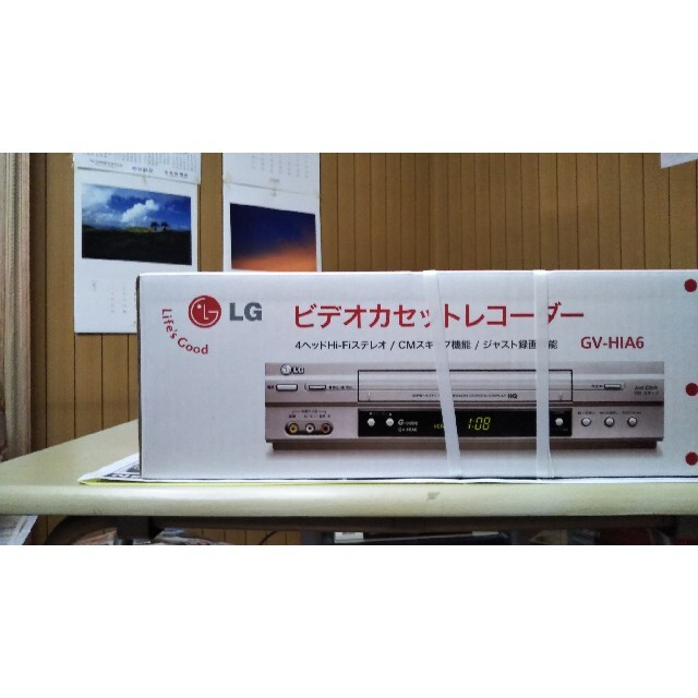 LG Electronics(エルジーエレクトロニクス)のLG の ビデオカセットレコーダー 新品未使用品 品番GV-HIA6 スマホ/家電/カメラのテレビ/映像機器(その他)の商品写真