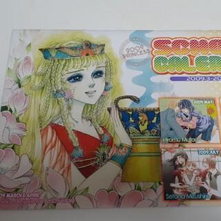 アキタショテン(秋田書店)の月刊プリンセス2009年カレンダー(カレンダー)