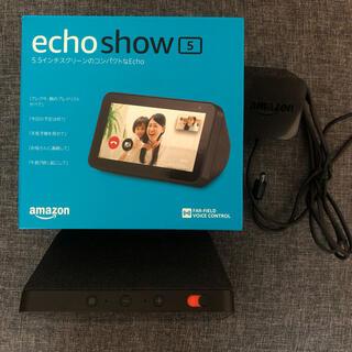 エコー(ECHO)のEcho Show 5  (エコーショー5)(PC周辺機器)
