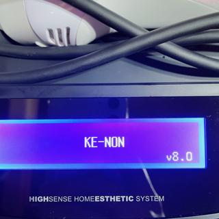 ケーノン(Kaenon)のケノン Ke-non v8.0(ボディケア/エステ)