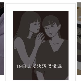【 hiroさん専用】KYNE シルクスクリーン Untitled:L 版画(版画)