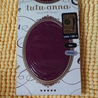 チュチュアンナ(tutuanna)のチュチュアンナ 40デニール カラータイツ(タイツ/ストッキング)