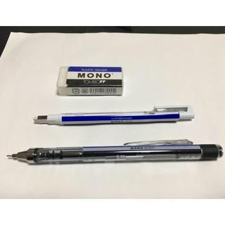 トンボエンピツ(トンボ鉛筆)のMONO シャープペンシル、消しゴム(オフィス用品一般)