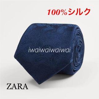 ザラ(ZARA)の新品 ZARA ペイズリー柄 ワイド シルク ネクタイ NV(ネクタイ)