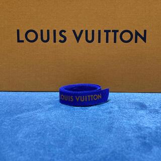 ルイヴィトン(LOUIS VUITTON)のLV ラッピングリボン(ラッピング/包装)